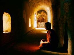 Kaj je meditacija